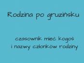 KURSY(1)
